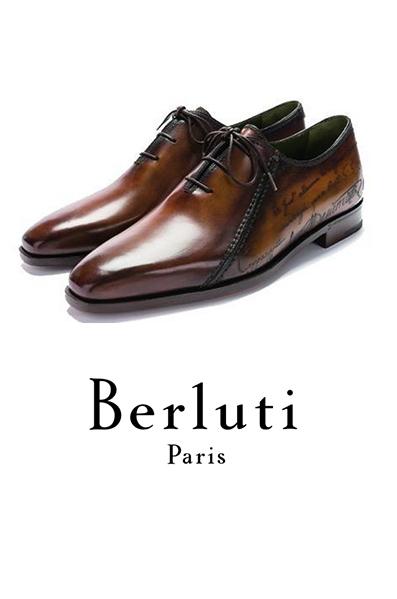 Berluti(ベルルッティ) 高価お買い取りさせていただきます!