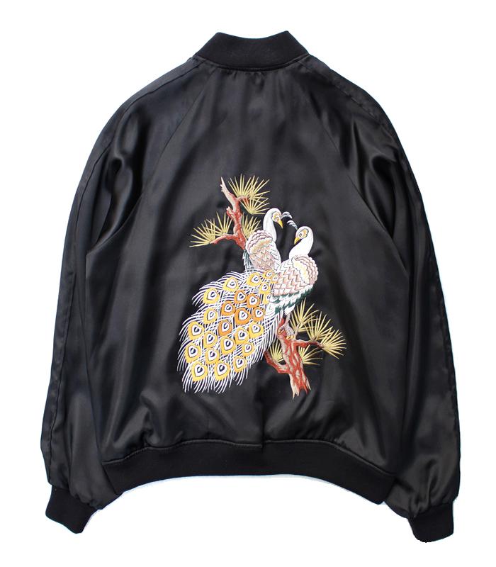 Oversized Souvenir Jacket